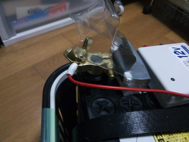 自作のバッテリ端子カバー
