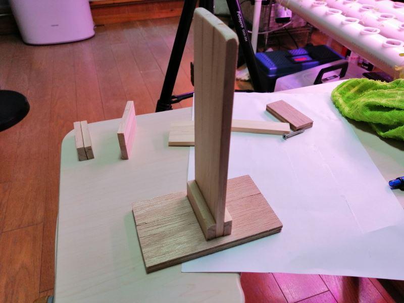 リモコンスタンド ゼロ円DIY