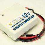 バッテリー寿命延長器エルマシステムの驚くべき効果!?